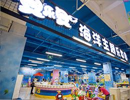 儿童乐园加盟案例9